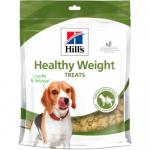 Healty Weight treats 220g - biscotti dietetici