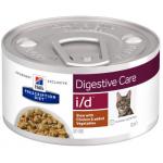 I/D digestive pollo verdure gatto umido STEW 82g