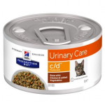 C/D Urinary pollo verdure gatto umido STEW 82g