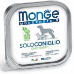 Monge Solo Coniglio umido cane 150g