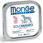 Monge Solo Manzo umido cane 150g