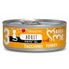 Patè n.3 Tacchino per gatti 85g