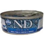N&D Ocean, Tonno, Merluzzo e Gambero umido gatto 80g
