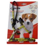 Parure pettorina e guinzaglio per cani piccolissimi o cuccioli NERO